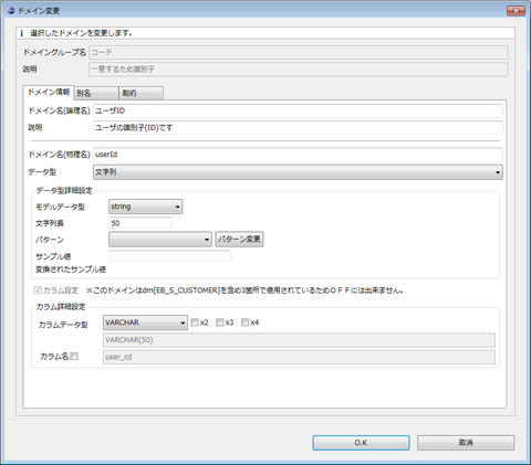 ddf_edit.png