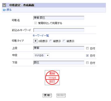 stamp_edit3.png