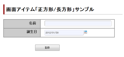 square_sample.png