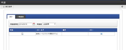 blog_0.PNG