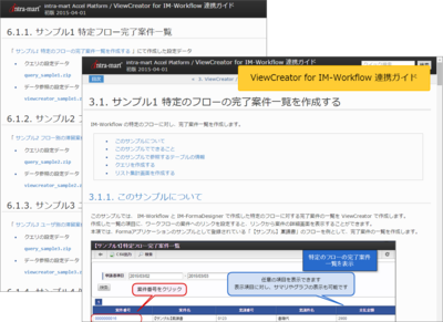 workflow_viewcreator.png