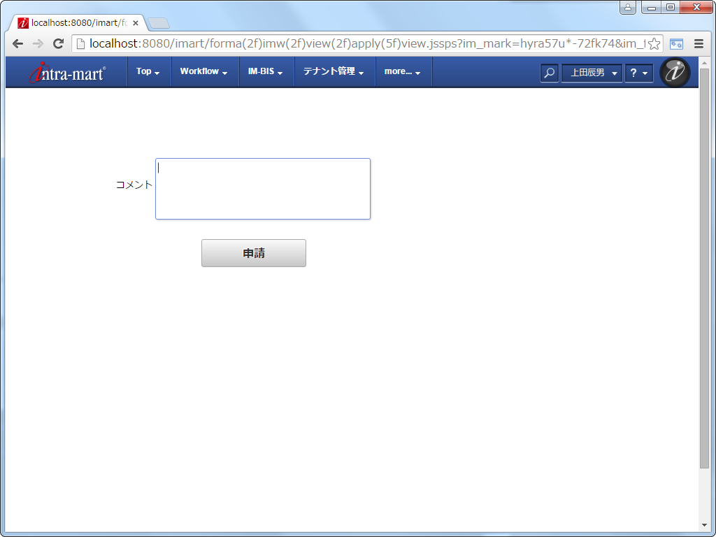 Google Chromeから対象のアプリのURLを表示します。