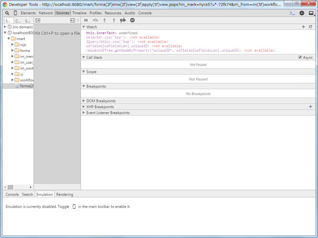 Chromeデベロッパー・ツールを起動します。