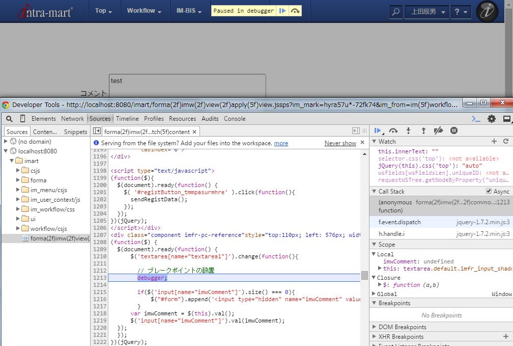 Chromeデベロッパー・ツールがデバッグモードとなり、Sourcesパネルが表示されます。