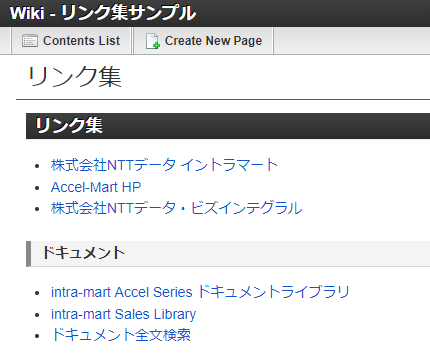 IM-Wiki