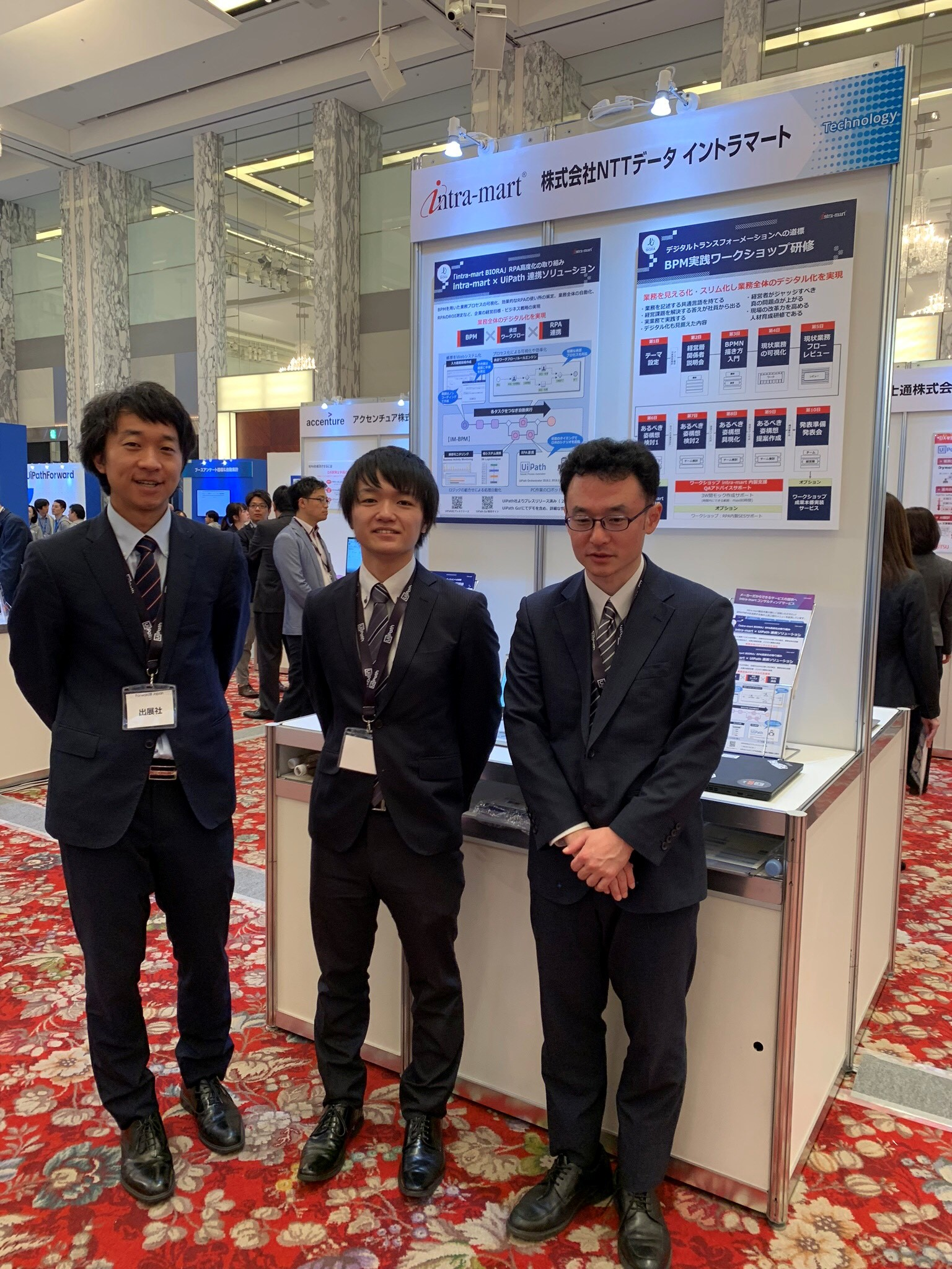 digibiz-uipath-forward-3-japan-2