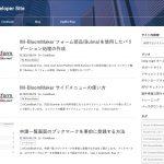 intra-mart Developer Site